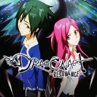 Dragonaut the resonance